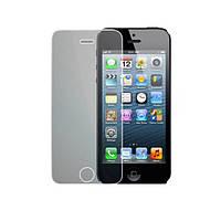 Glass 0.26 mm 2.5D iPhone 4/4S тех.упаковка задняя