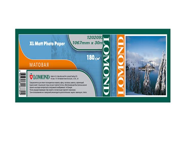 Бумага Lomond для струйных принтеров, матовая, 180 г/м2, 1067 мм х 30 метров