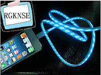 USB кабель для iPhone 5/5S Светящий Бело - Синий
