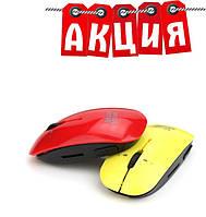MP3 мини мышь. АКЦИЯ