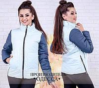 Женская куртка , фото 1