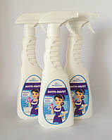 """Средство для мытья ванной комнаты """"Анти-налет"""" ТМ WhiteChem"""