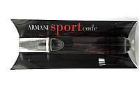 """Парфюм миниатюра на блистере Giorgio Armani """"Code Sport"""" 20 мл для мужчин"""