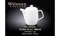 Заварочный чайник 1000мл  Wilmax WL-994025