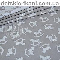 Польская бязь с лошадками-качельками белыми на сером фоне (№ 740)