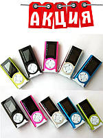 MP3 Плеер с LCD Экраном. АКЦИЯ