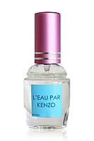 Женская туалетная вода  с феромонами  Kenzo L'Eau par Pour Femme (Кензо Ле Пар Пур Фемм), 12 мл