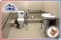 Поручни для инвалидов в ванную и санузел