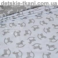 Польская бязь с лошадками-качельками серыми на белом фоне (№ 741)