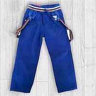 Летние штаны для мальчика синего цвета.