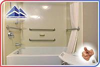 Поручни для ванных комнат