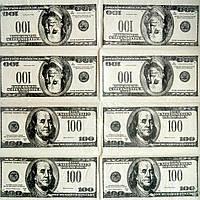 Салфетка декупажная 33x33 см 15 Деньги
