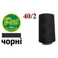 Нитки для шитья 100% полиэстер, номер 40/2, брутто 133г., нетто 115г., длина 4000 ярдов, цвет 000, черный