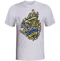Патріотична футболка купити київ Слава Україні - Бангладеш (JHK), різні кольори