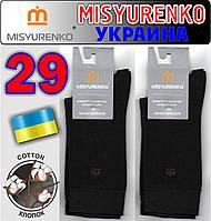 Носки мужские демисезонные х/б Мисюренко 29 размер чёрные НМД-05355