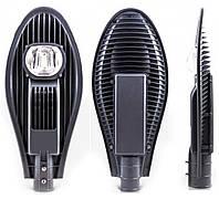 Консольный светильник LED 50W ST-50-04 6400К 4500Лм