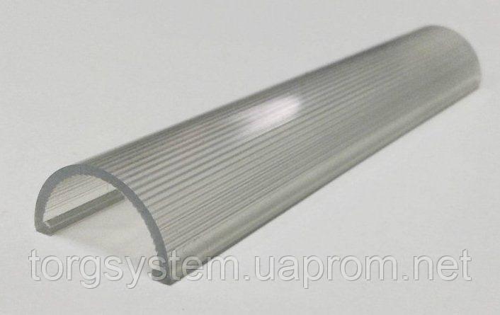 Рассеиватель прозрачный для универсального LED профиля