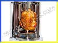 Электрошашлычница 3 в 1(шашлик, шаурма, гриль), фото 1