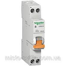 Дифференциальный автоматический выключатель АД63К 1П+Н 16A 30мA C 18мм Schneider Electric Шнайдер Домовой