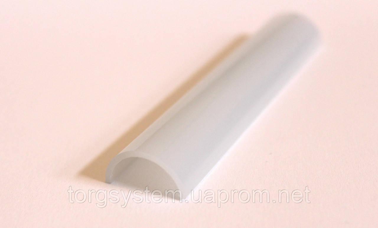 Рассеиватель матовый для универсального LED профиля
