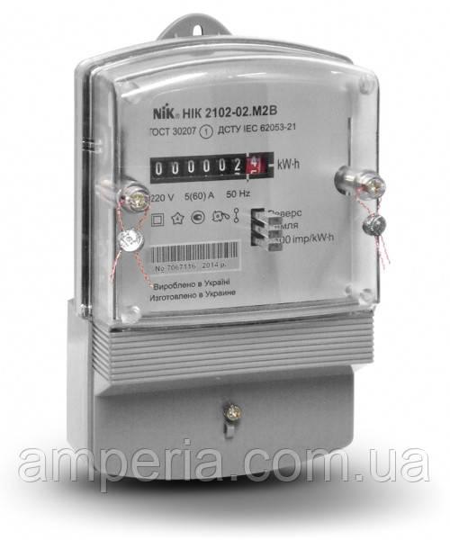Счетчик НІК 2102-02 М1В, 5(60)А, 1ф, электромеханический однотарифный