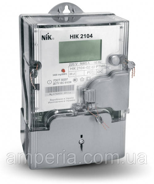 Счетчик НІК 2104-02.40 РТМВ (5-60)А, PLC-модуль, многотарифный