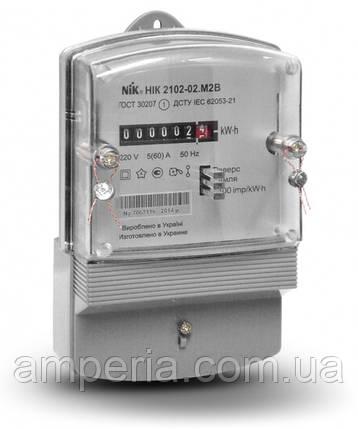 Счетчик НІК 2102-02 М2В, 5(60)А, 1ф, электромеханический однотарифный, фото 2