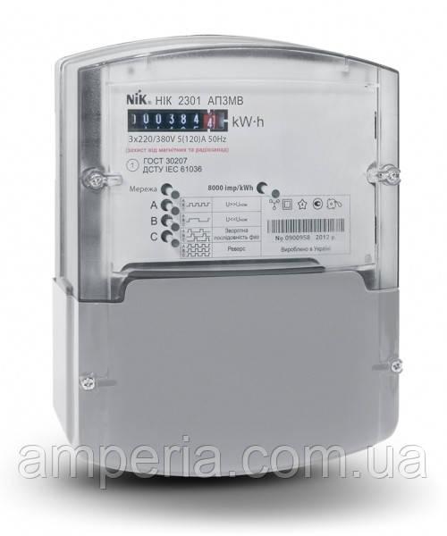 Счетчик НІК 2301 АП3 5(120)А, 3ф, электромеханический однотарифный