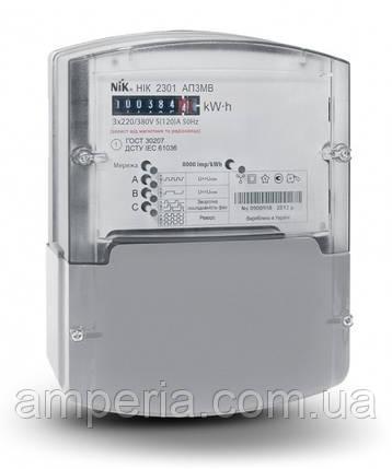 Счетчик НІК 2301 АП3 5(120)А, 3ф, электромеханический однотарифный, фото 2