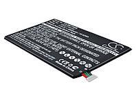 Аккумулятор Samsung Galaxy Tab S 8.4 WiFi (4900mAh) CameronSino