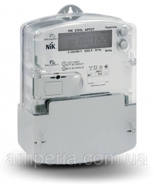 Счетчик НІК 2303 L АК1 1080 МСЕ 5(10)А, 3ф, электронный однотарифный