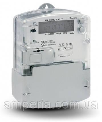 Счетчик НІК 2303 L АК1 1080 МСЕ 5(10)А, 3ф, электронный однотарифный, фото 2
