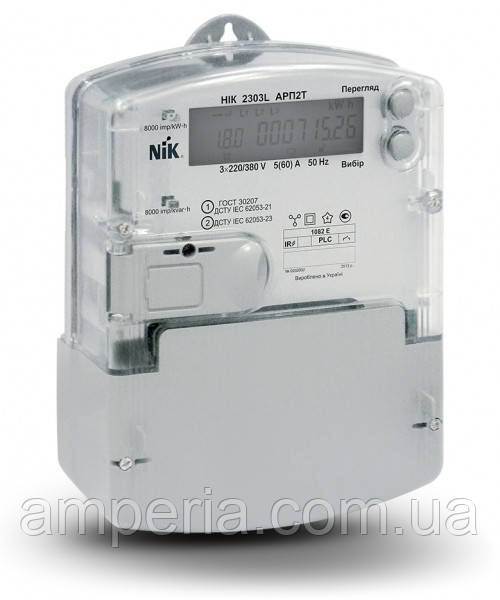 Счетчик НІК 2303 L АП2Т 1022 МСЕ 5(60)А, 3ф, электронный многотарифный
