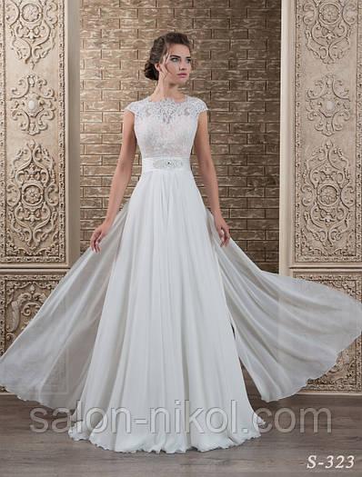 Свадебное платье S-323