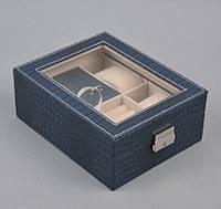 Шкатулка для часов и украшений J2891 синяя с замком, тиснение под крокодила
