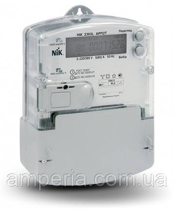 Счетчик НІК 2303 L АП3Т 1080 МE 5(120)А, 3ф, электронный многотарифный, фото 2