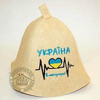 """Шапка для бани """"Україна в моєму серці"""" (колокольчик, шерсть)"""
