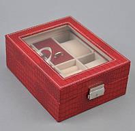 Шкатулка для часов и украшений J2891 красная с замком, тиснение под крокодила