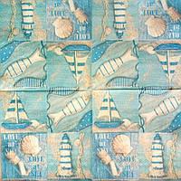 Салфетка декупажная 33x33см 17 Морская тема  (товар при заказе от 200 грн)