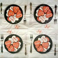Салфетка декупажная 33x33см 17 Любовь на завтрак  (товар при заказе от 500грн)