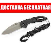 Нож для рыбалки Mares Force Bat Titanium