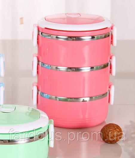 Термо ланч-бокс три секции, 2,1л, герметичный, из нержавеющей стали.Розовый. - «Fardous» в Днепре