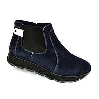 Женские синие замшевые демисезонные ботинки. 38 размер