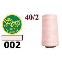 Нитки для шитья 100% полиэстер, номер 40/2, брутто 133г., нетто 115г.,  4000 ярдов, цвет 002, розовый светлый