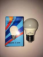 LED ЛЕД светодиодная лампа Квант 5Вт 5W Е27 шар