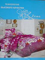 Комплект постельного белья 1,8 R97 Лиша