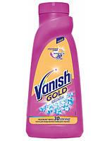 Жидкое средство для выведения пятен с тканей VANISH Oxi Action GOLD 450 мл