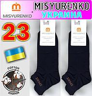 Носки женские демисезонные Мисюренко синие спорт 23р НЖД-692