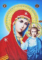 Вышивка камнями икона Казанская Божья Матерь.