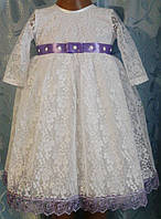 Святкове біле платтячко для самих маленьких, мереживо бузкове
